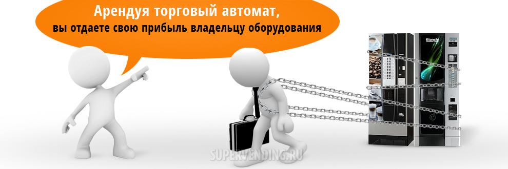 Инструкция По Эксплуатации Кофеавтомата